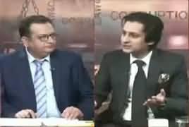 Zanjeer-e-Adal on Capital Tv (Rohangya Muslimano Per Zulm) – 6th October 2017