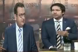 Zanjeer-e-Adal on Capital Tv (Sharif Family's Asset Details) – 18th August 2017