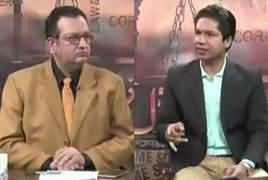Zanjeer-e-Adal on Capital Tv (Yaum e Pakistan) – 23rd March 2018