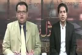 Zanjeer-e-Adal (Toll Tax Mangne Per SHO Ne Dhulai Kar Di) – 30th June 2017