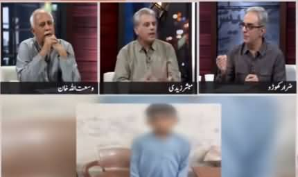 Zara Hat Kay (9 Sala Qatil, Baldia Town Case) - 22nd September 2020