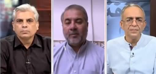 Zara Hat Kay (Afghan Taliban Interim Government) - 7th September 2021