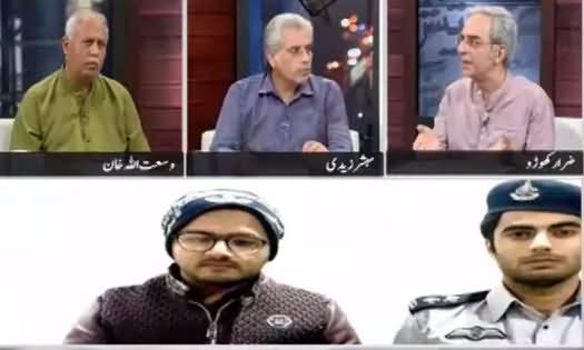 Zara Hat Kay (Aik Aur Mulzim Giraftar) - 1st December 2020