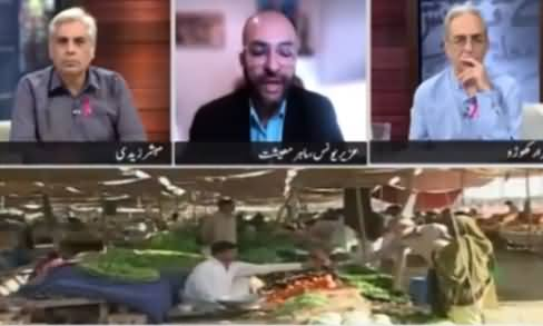 Zara Hat Kay (Another Meeting Between PM & COAS: All Is Well? Inflation) - 18th October 2021