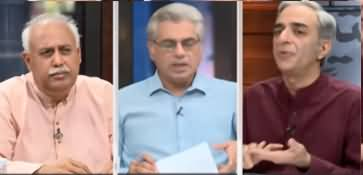 Zara Hat Kay (Army Chief Extension Issue) - 26th November 2019
