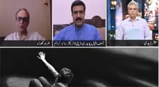 Zara Hat Kay (Bachon Ki Ghair Akhlaqi Videos Banane Wala Mulzim) - 19th May 2020