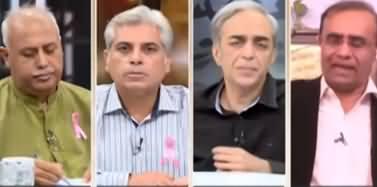 Zara Hat Kay (Balochistan University Mein Jinsi Scandal) - 14th October 2019