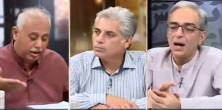 Zara Hat Kay (Balochistan University Scandal) - 22nd October 2019