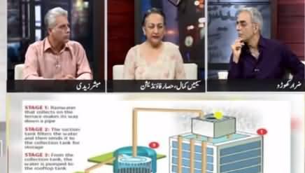 Zara Hat Kay (Barish Ka Pani Kaise Bachaya Jaye) - 8th September 2020