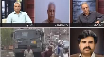 Zara Hat Kay (Barishon Se Sindh Mein Tabahi) -  25th August 2020