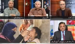 Zara Hat Kay (Big Challenge of Polio) - 15th January 2020