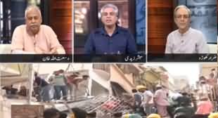 Zara Hat Kay (Building Collapsed in Karachi) - 5th March 2020