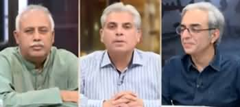 Zara Hat Kay (Business Community Reservations) - 2nd October 2019