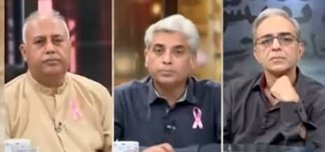 Zara Hat Kay (Callers Day) - 11th October 2019
