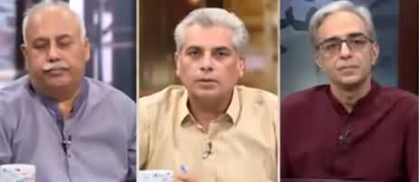 Zara Hat Kay (Callers Day) - 25th October 2019