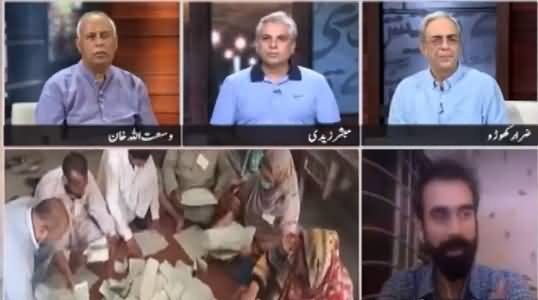Zara Hat Kay (Can Electronic Voting Machine Stop Rigging in Elections?) - 3rd May 2021