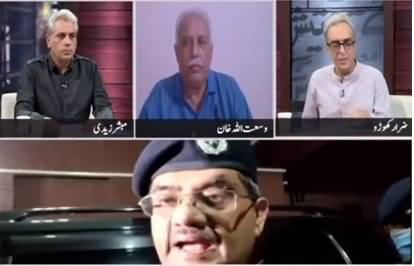 Zara Hat Kay (CCPO Lahore's Controversial Statement) - 10th September 2020