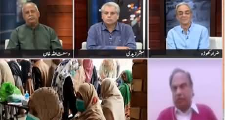 Zara Hat Kay (Daska By-Poll: ECP's Big Decision) - 25th February 2021