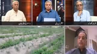 Zara Hat Kay (Doctors Appeal Regarding Mosques) - 22nd April 2020