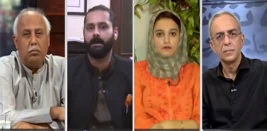 Zara Hat Kay (Early Release of Convict in Khadija Siddiqui Case) - 27th July 2021