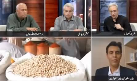 Zara Hat Kay (Economy Growing But Pakistan's Inflation Rate Is Increasing) - 2nd June 2021