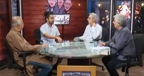 Zara Hat Kay (Eid Special Show with Ali Gul Pir) - 13th May 2021