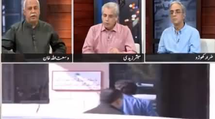 Zara Hat Kay (Election Commission And Allegations) - 10th March 2021