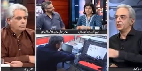 Zara Hat Kay (Fake News About Covid Vaccine) - 27th May 2021