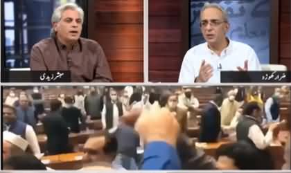 Zara Hat Kay (Fight in National Assembly) - 15th June 2021