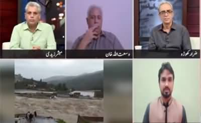 Zara Hat Kay (Floods in Chitral And Swat) - 1st September 2020