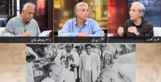 Zara Hat Kay (Gaandhi Ko Kis Ne Qatal Kia?) - 3rd October 2019