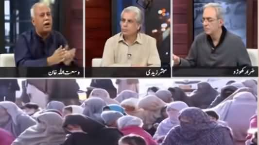 Zara Hat Kay (Hazara Community Ka Qatal e Aam) - 4th January 2021