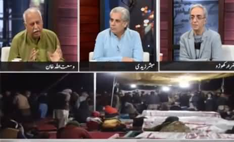 Zara Hat Kay (Hazara Mein Intezar) - 7th January 2021