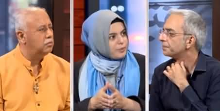 Zara Hat Kay (How Can We Reduce Environmental Pollution?) - 20th April 2021