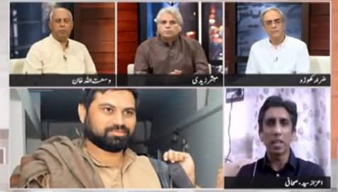 Zara Hat Kay (How Many Culprits Arrested Over Attacks on Journalists?) - 1st June 2021