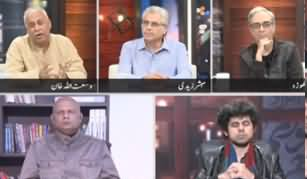 Zara Hat Kay (Human Rights And 2019) - 23rd December 2019