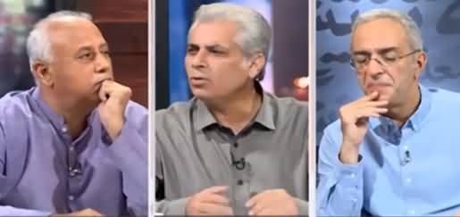 Zara Hat Kay (IHC Suspends Decision to Allot Plots to Judges) - 13th September 2021