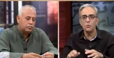 Zara Hat Kay (Insaf Zara Hut Kay) - 24th October 2019