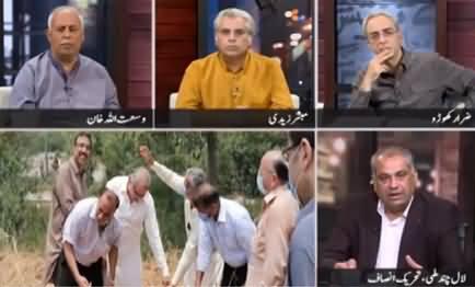Zara Hat Kay (Islamabad Mein Mandir Ki Ijazat) - 23rd December 2020
