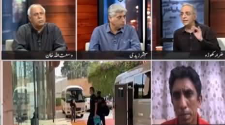 Zara Hat Kay (It's Our Call-In Day | Our Viewers Have Their Say) - 17th September 2021