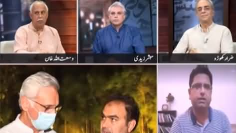 Zara Hat Kay (Jahangir Tareen Group, What Is The Story?) - 19th May 2021