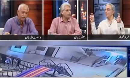 Zara Hat Kay (Journalist Asad Toor Assaulted at Apartment in Islamabad) - 26th May 2021