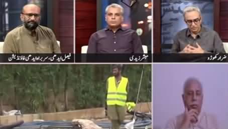 Zara Hat Kay (Karachi Ka Hal Kya Hai?) - 31st August 2020