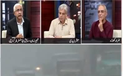 Zara Hat Kay (Karachi Ko Shehr Kaise Banayein) - 26th August 2020
