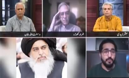 Zara Hat Kay (Khadim Rizvi, Mashal Khan Case) - 19th November 2020