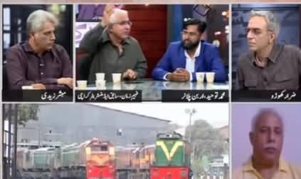 Zara Hat Kay (Kia Package Karachi Ki Qismat Badle Ga?) - 7th September 2020