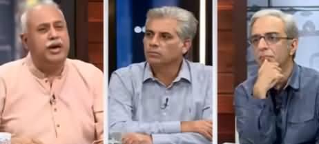 Zara Hat Kay (Koi Tu Hai Ju Nizam e Hasti Chala Raha Hai) - 28th October 2019