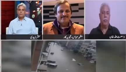 Zara Hat Kay (Live Callers Day) - 28th August 2020