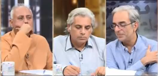 Zara Hat Kay (Live Calls From Viewers) - 6th September 2019