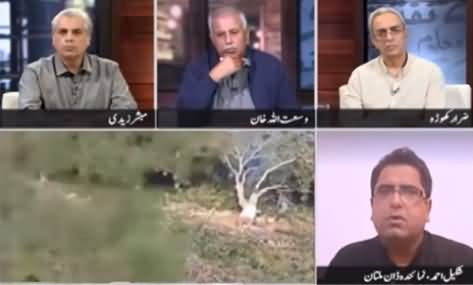 Zara Hat Kay (Mango Trees Destruction in Multan) - 24th March 2021